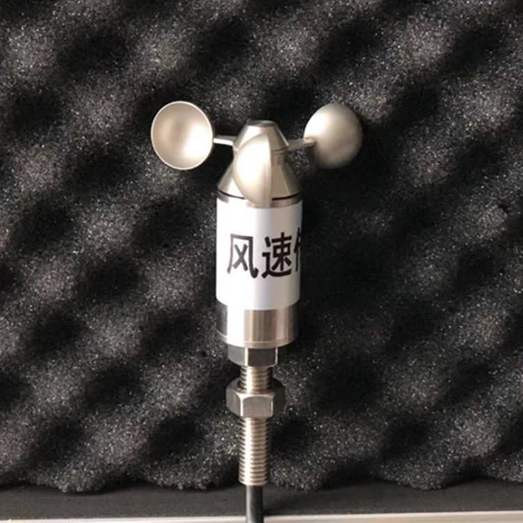 管道风速传感器 微型风速监测传感器价格