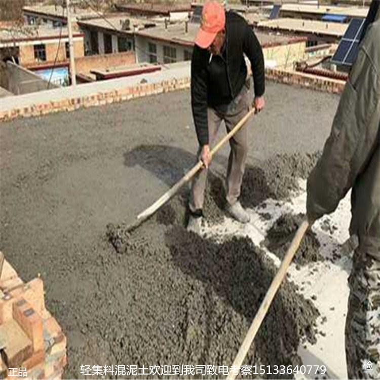 英材-轻集料混凝土 保温轻集料砂浆垫层 A型B型轻集料混泥土
