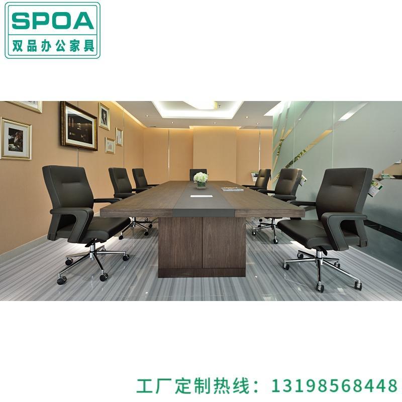 办公桌椅定制厂家 油漆会议桌 实木会议台 领导开会桌 成都生产办公家具厂家