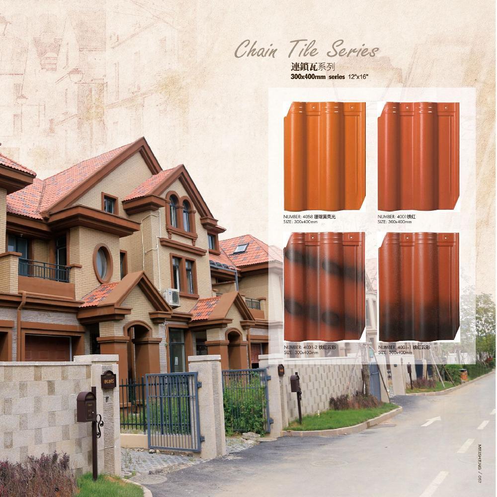 连锁瓦300*400mm欧式全瓷屋顶别墅屋面西式陶瓷琉璃瓦片厂家直销