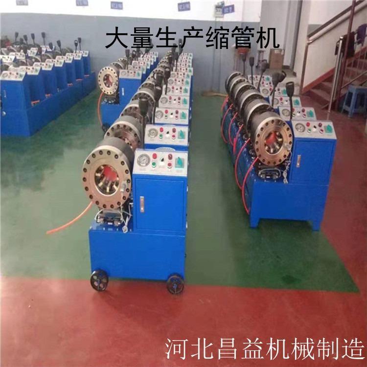 液压缩管机钢管对接机脚手架钢管扣压机昌益大量销售