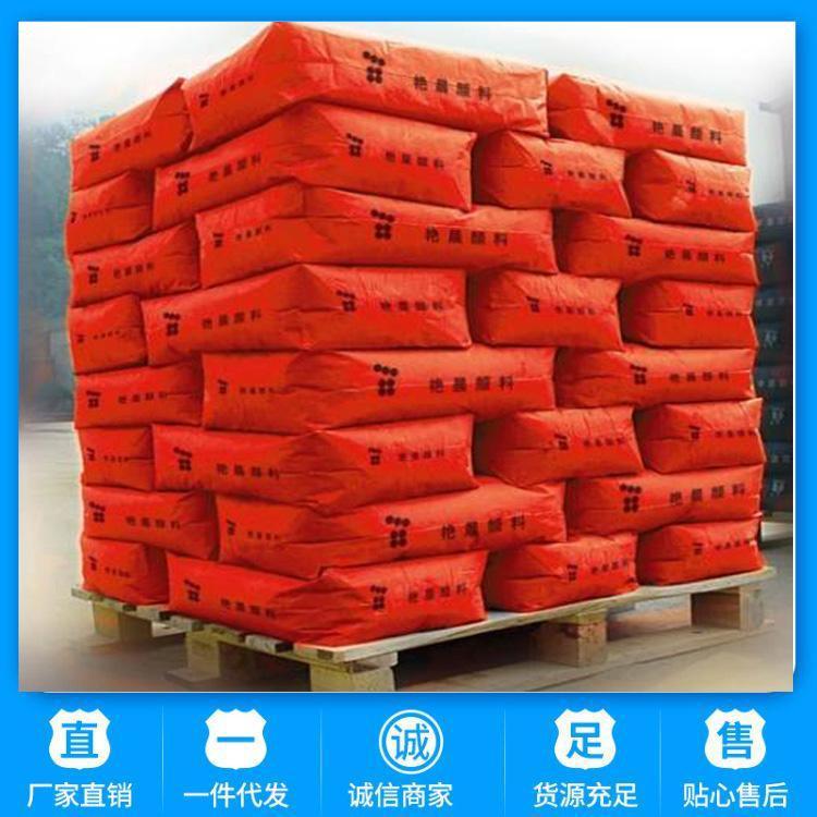 氧化铁红一品建材涂料颜料氧化铁红厂家