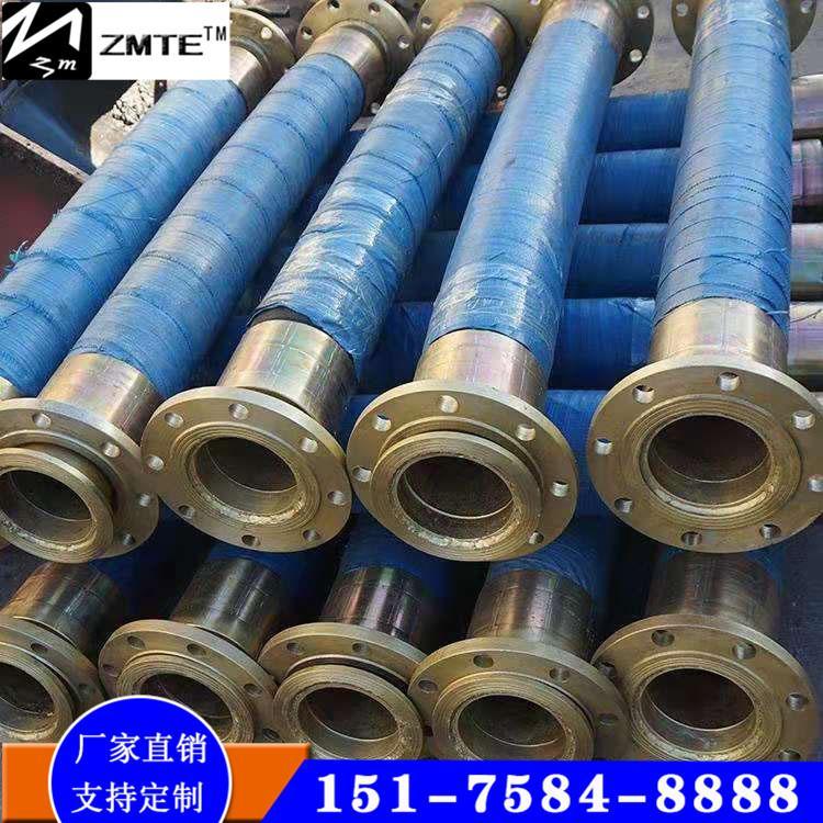 中美 厂家直销 大口径胶管 吸排水大口径胶管 支持定制 量大从优
