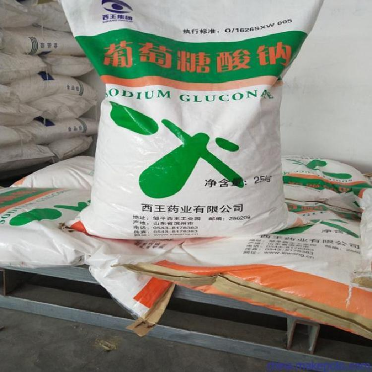 西王葡萄糖酸钠工业葡萄糖酸钠建筑用葡萄糖酸钠厂家批发
