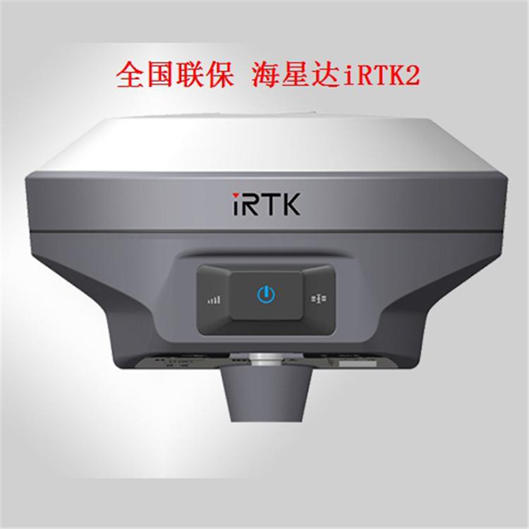 中海达V60RTK价格 中海达V90GPS售价海达V90GPS报价