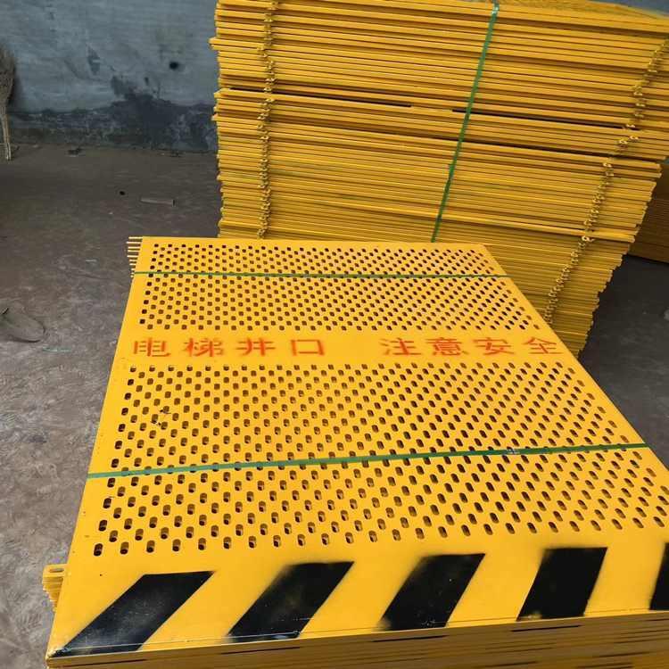 温州 特价基坑护栏生产厂家 松鹤基坑护栏 价格优惠