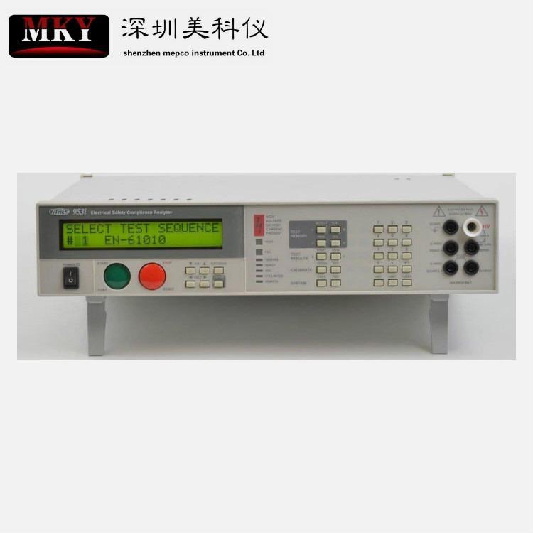 Vitrek 953i 11KVDC 6KVAC / IR / LR电气安全合规性分析仪