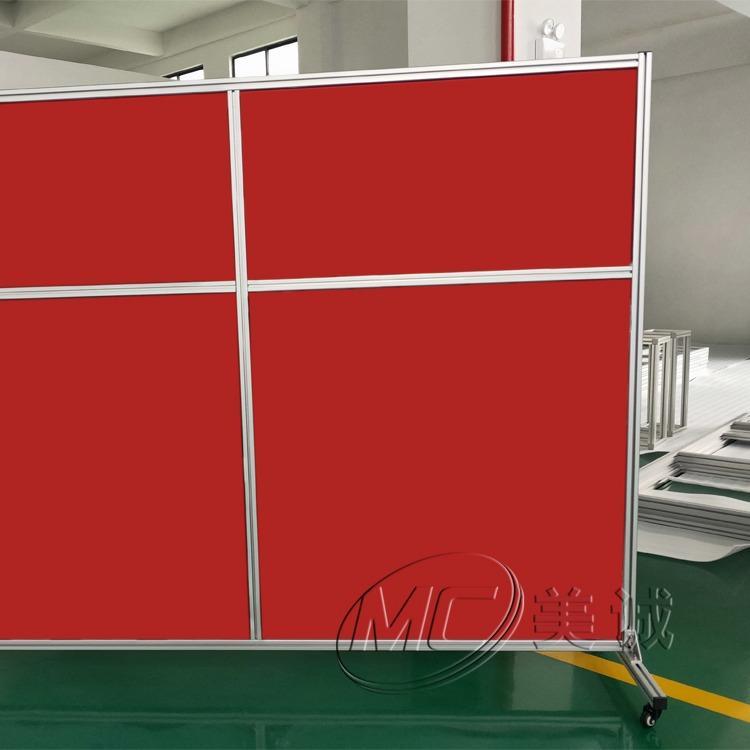 美诚铝业车间管理用橘色磁性白板架-铝型材展板