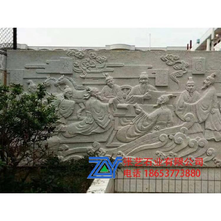 石雕壁画定制-石雕壁画校园浮雕文化墙-地雕壁画