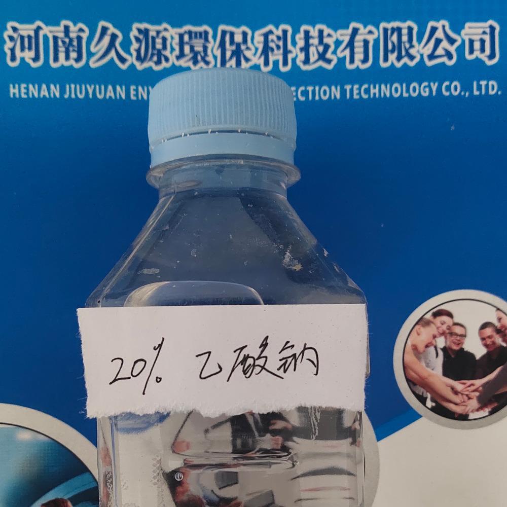 液体乙酸钠