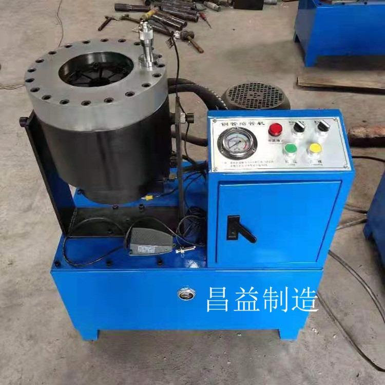 厂家生产高压建筑钢管缩管机 高压油管压头机 液压胶管扣压机