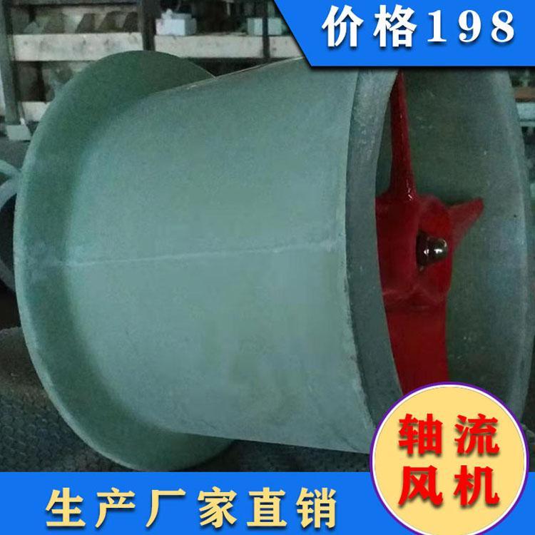 负压轴流风机厂家销售 价格负压轴流风机
