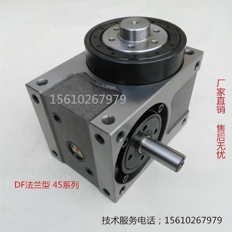 法兰DF45间隙分割器 厂家量身定制批发台湾精品分割器