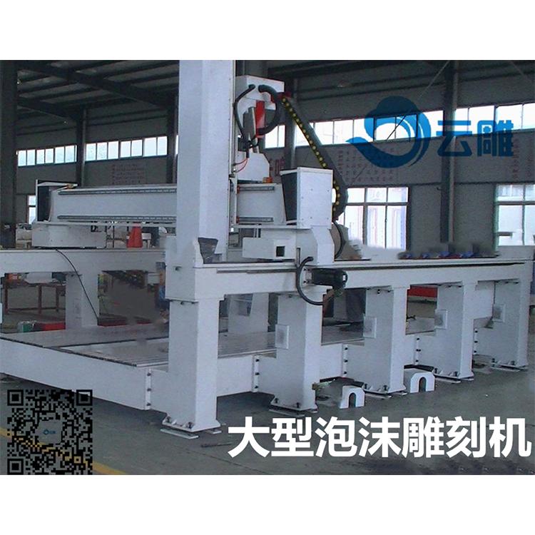 深圳大型石膏模雕刻机厂家 云雕泡沫雕刻机 云雕亚克力切边机