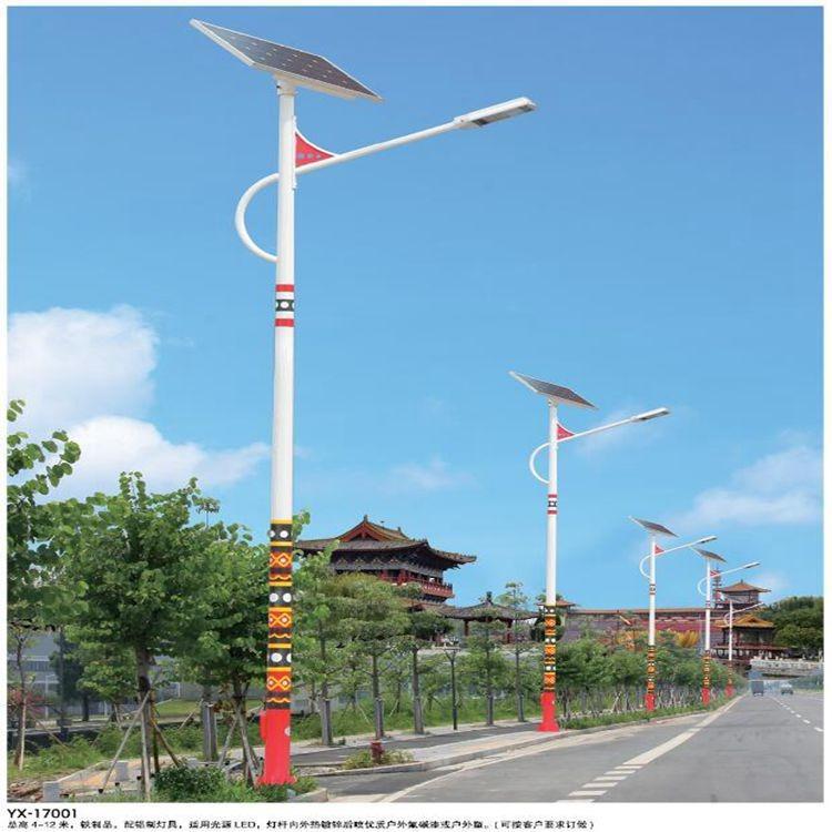 民族特色LED太阳能路灯 海光照明