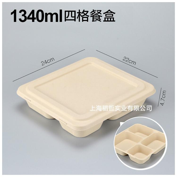 伊德威尔 厂家现货直销一次性四格餐盒 防水 耐油 耐高温一次性四格餐盒值得选购 1340ml