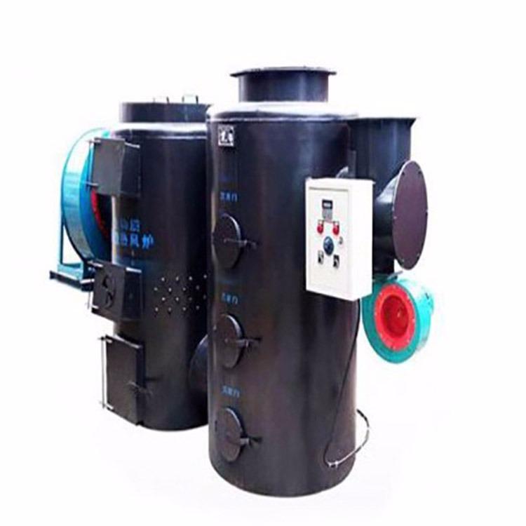 厂家供应生物质热风炉 温室大棚热风炉 鸡舍猪舍暖风炉