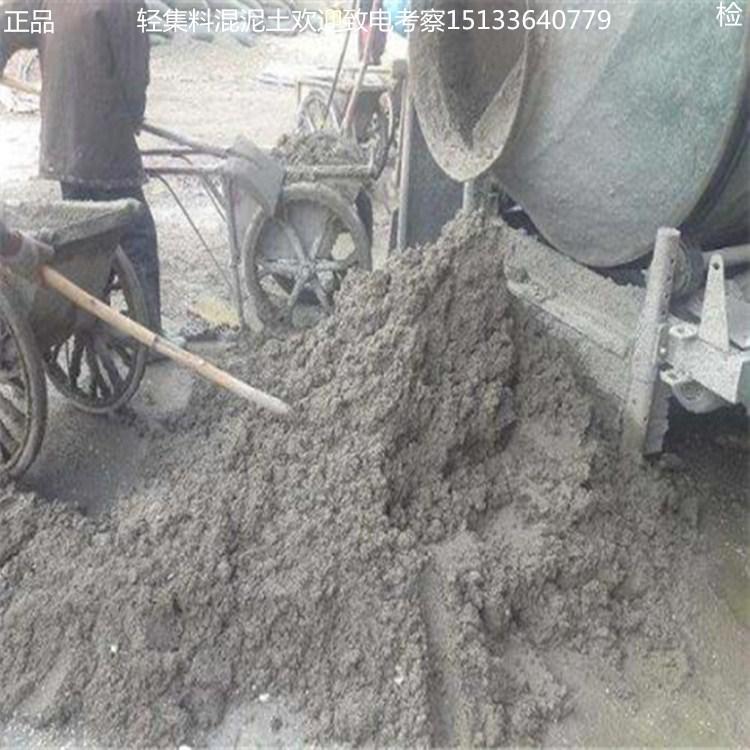 英材CL7.5CL5.0轻集料混凝土保温轻集料砂浆 A型B型