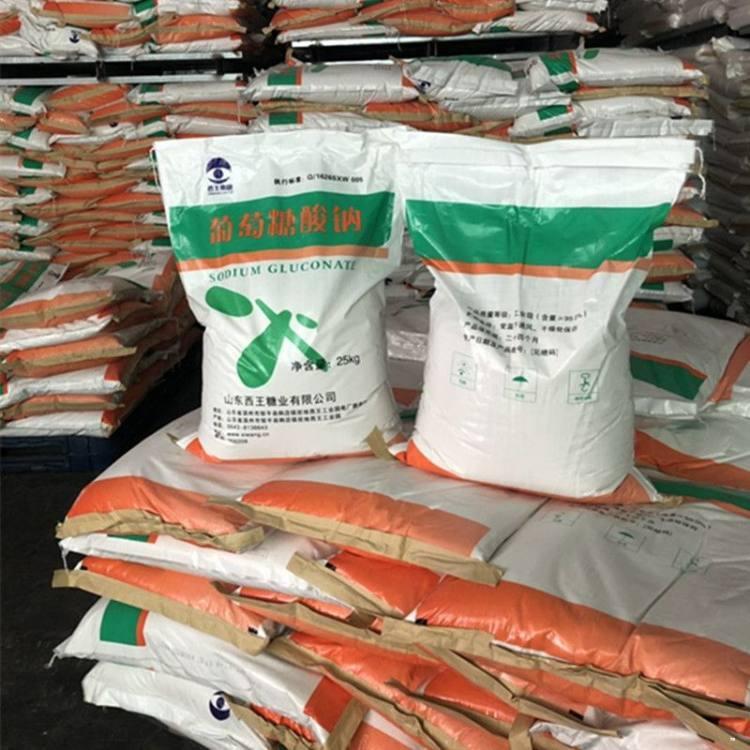 西王葡萄糖酸钠工业葡萄糖酸钠食品级葡萄糖酸钠价格