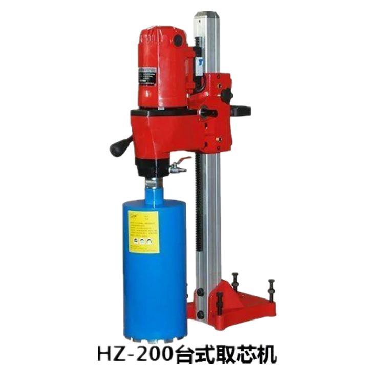 路邦机械HZ-200混凝土钻孔取芯机 电动钻孔机 混凝土水钻机生产厂家