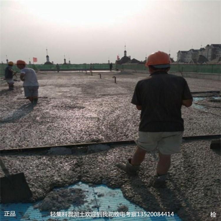英材-轻集料混凝土颗粒 保温轻集料混泥土垫层轻集料混泥土找坡