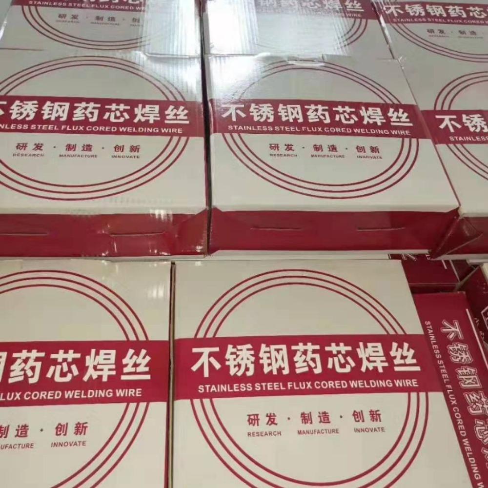 供应 ER308LSi-G超低碳不锈钢焊丝 促销MIG不锈钢焊丝
