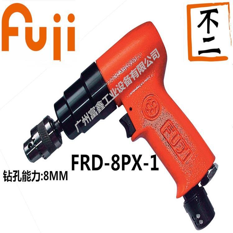 日本FUJI富士工业级气动工具及配件气钻FRD-8PX-1