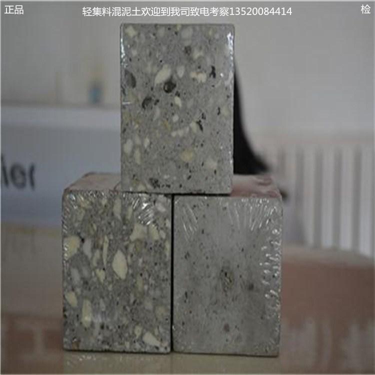 英材CL5.0轻集料混凝土找坡轻集料混泥土垫层颗粒混泥土填充
