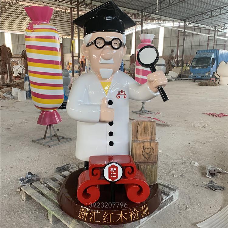 厂家批发 卡通人偶雕塑图 玻璃钢造型 彩绘卡通人偶雕塑生产 定做卡通雕塑 宏骏雕塑