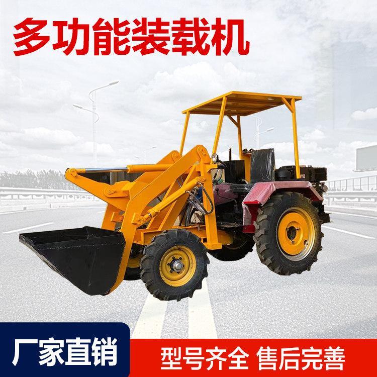 小型装载机商家全国供应
