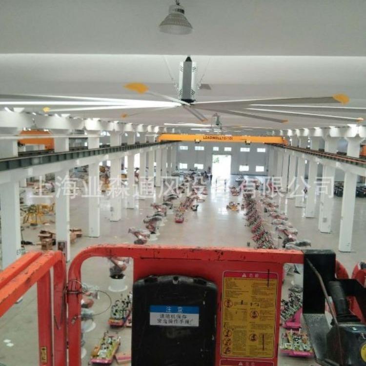 专业生产 工厂节能风扇 工厂节能吊扇 仓库大吊扇