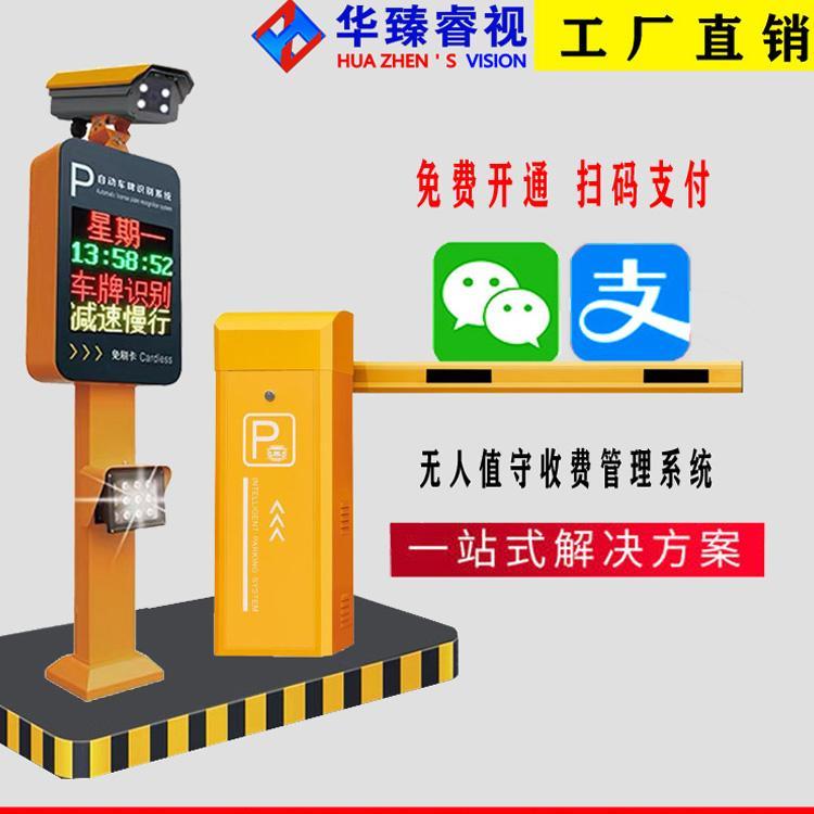人脸识别测温一体机全高转闸双目人脸识别测温一体etc停车场收费系统