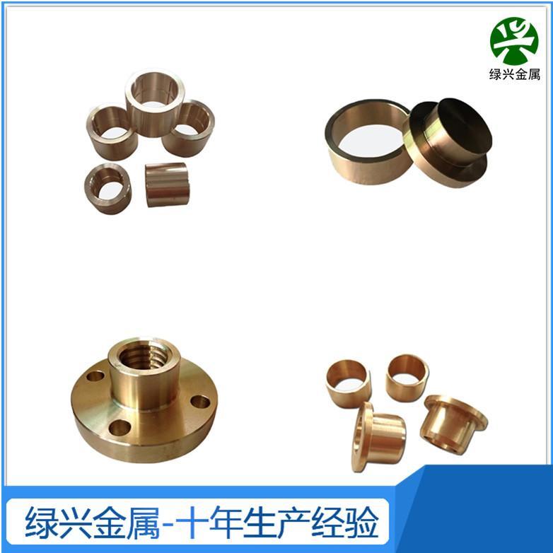 ZCuZn38Mn2Pb2铸造铜合金的应用