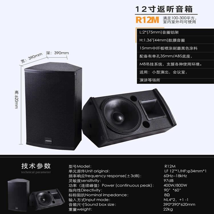 靖江音响专业论坛 音响灯光舞台公司 多功能插卡音箱 功放如何接音箱 专业音响品牌的好