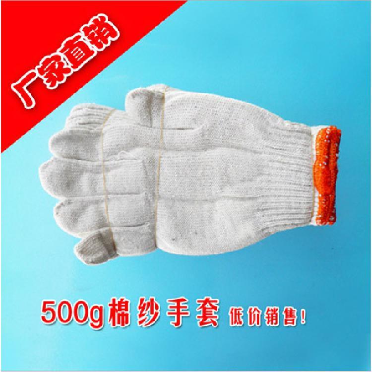 河北邯郸供应灯罩棉手套全国销售