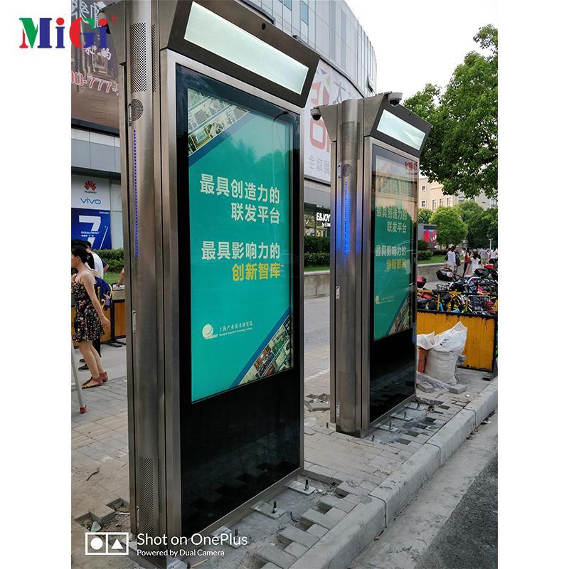 MIGI 智能公交站牌 LCD电子站牌功能齐全