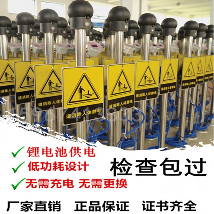 誉乏科技正品 静电电压带数字显示人体静电释放报警器