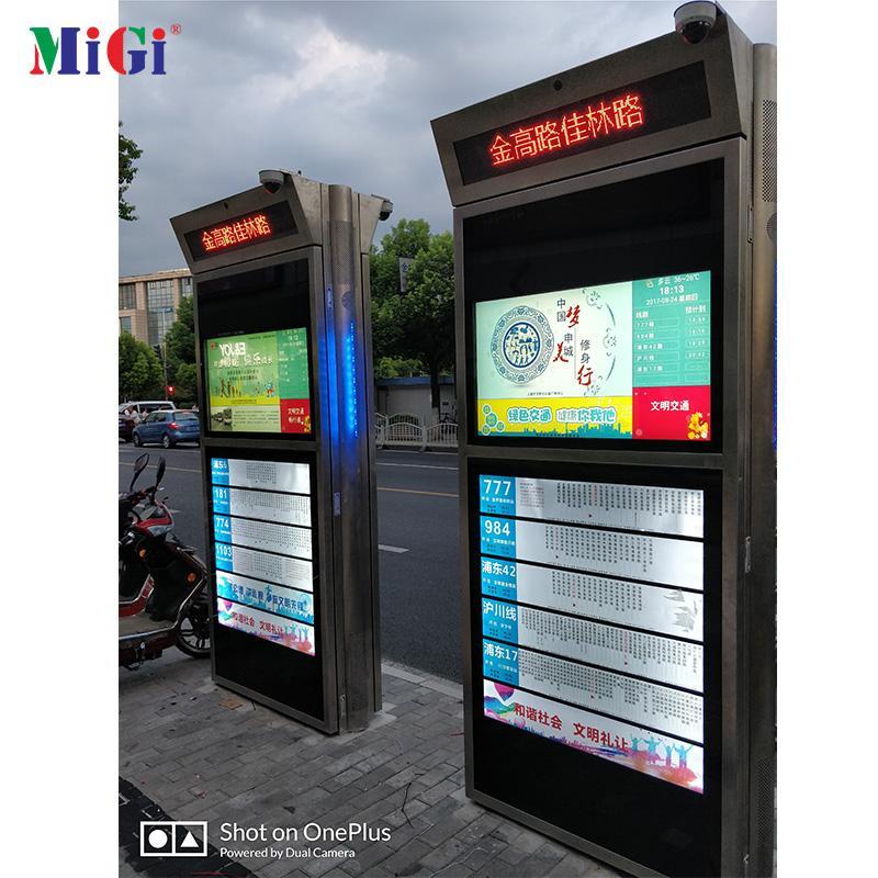 宿迁MIGI电子站牌 智能公交站牌 公交电子站牌 LCD电子站牌功能齐全