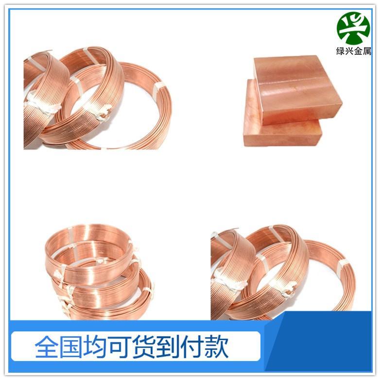 ZCuSn3Zn11Pb4铸造铜合金的应用