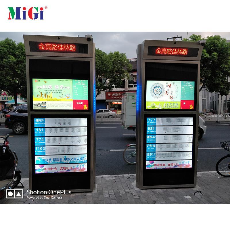 厂家定制55寸公交站牌户外广告机 -智能电子站牌-电子公交车站牌-户外广告屏-户外广告机厂家