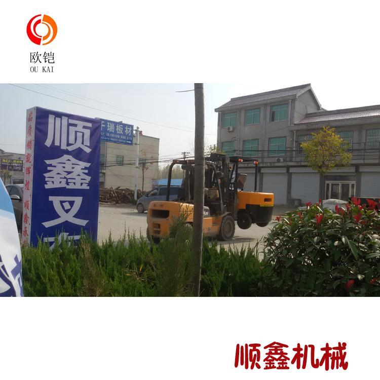 装卸叉车 顺鑫机械 叉车 厂家直销 现货生产商
