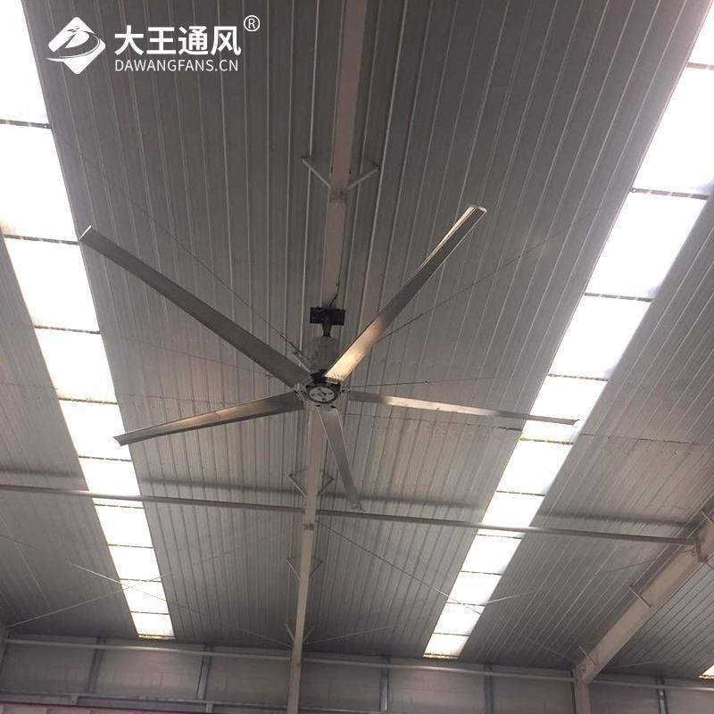 杭州工业大风扇-宁波大型工业吊扇
