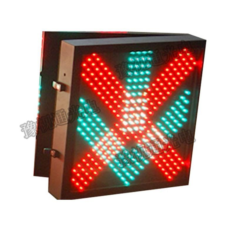 车道指示器 隧道车道指示灯位置指示器采购/批发价格-品牌供应商
