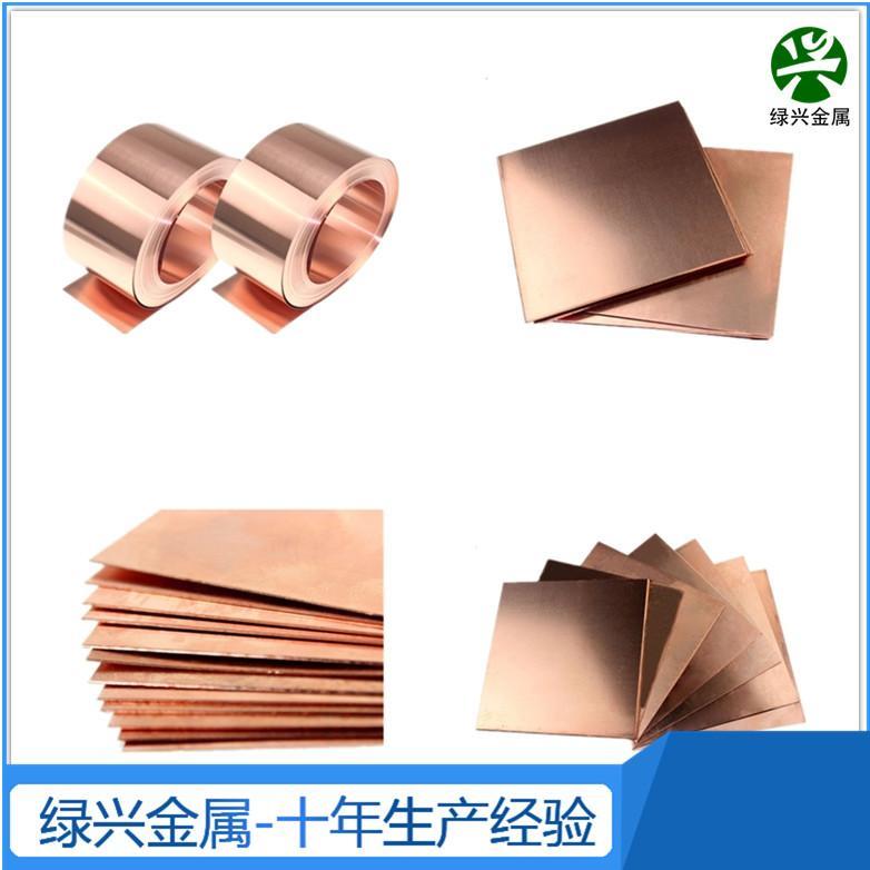 QAl10-5-5铸造铜合金的性能