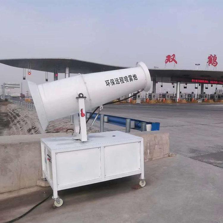 JH-S30全自动雾炮机应用 雾炮雾机原理 精恒喷雾机生产基地