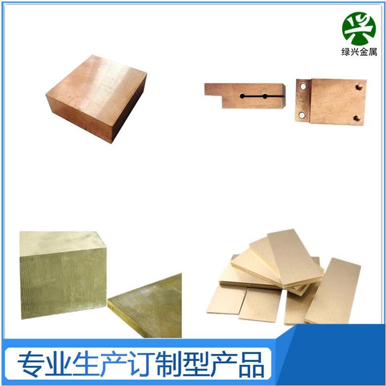 ZQAl10-3-1.5铸造铜合金的应用