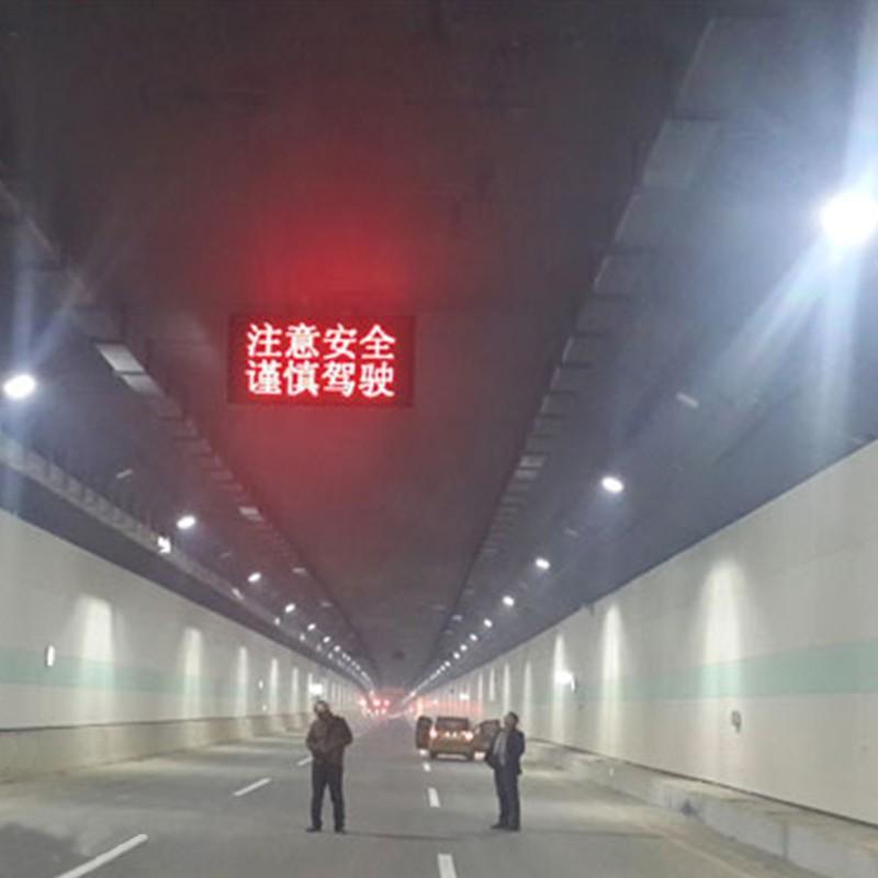 现货供应隧道专用可变限速标志 高速公路可变限速牌 高速公路标识牌LED交通诱导屏