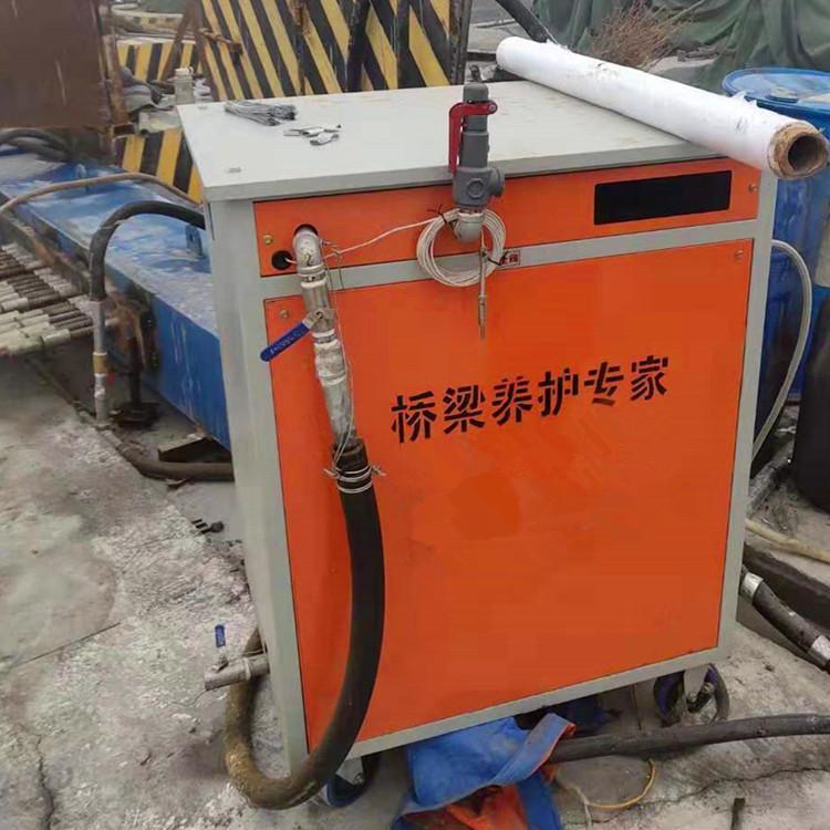 一诺机械全自动蒸汽发生器 电加热蒸汽发生机 梁场养护蒸养机
