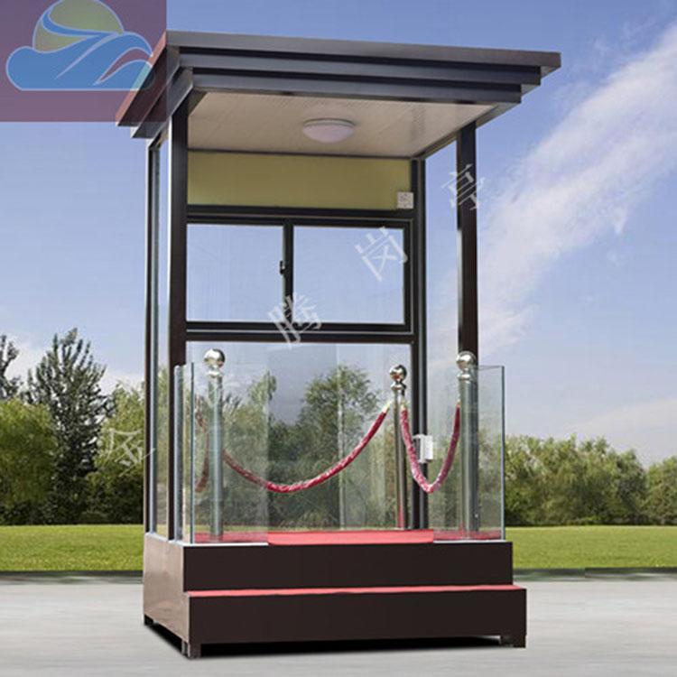 物业可移动保安室门卫站岗 售楼部形象保安岗亭玻璃礼宾台