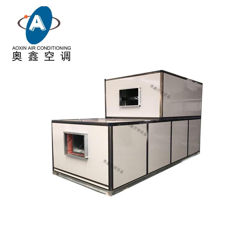 山东奥鑫空调设备 空气处理机组类型 柜式空气处理机组 质量保障 厂家直销